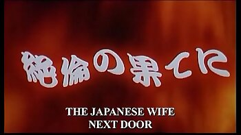 Nikita vs yamar is next door wife