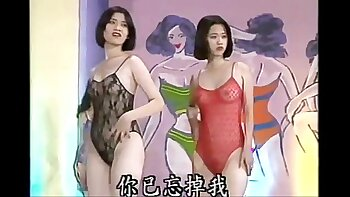 Subtitled by a grandDot lingerie fan who sells